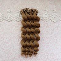 Волосы для кукол кудри в трессах, русые - 15 см