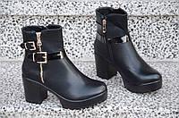 Весенние ботинки ботильоны полусапожки на широком каблуке, на платформе женские черные. Со скидкой