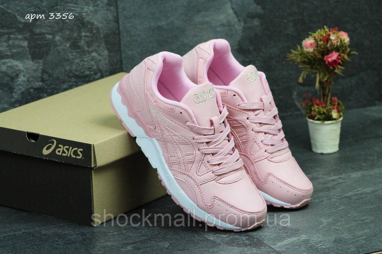 Кроссовки Asics Gel Lyte V розовые кожаные - Интернет магазин ShockMall в  Киеве 4d799ccfaa6cf