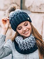 Вязаная шапка с помпонои в комплекте с шарфом-хомутом ОСЕНЬ-ЗИМА