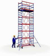 Вышка тура ПСРВ 1,2х2м комплект (5+1), рабочая высота 8,6м