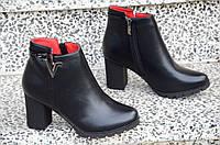 Весенние ботильоны полусапожки на широком каблуке женские черные. Со скидкой