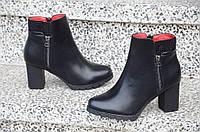 Весенние полусапожки ботильоны женские черные на широком удобном каблуке. Со скидкой