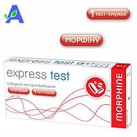 Экспресс-тест на морфин Express Test 1 тест-полоска в упаковке