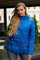 Демисезонная женская короткая куртка на силиконе на молнии синяя 90225/2