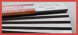 Ножи строгальные. 670х18,5. RAPID., фото 2