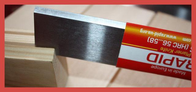 Ножи строгальные. 1480х30. RAPID.
