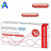 Экспресс-тест на амфетамин Express Test 1 тест-полоска в упаковке