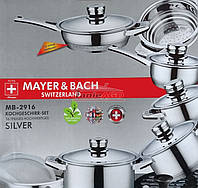 Набор посуды из нержавеющей стали MB-2916, Швейцария16 предметов