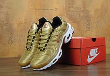 Кроссовки мужские Найк Nike Air Max TN Gold. ТОП Реплика ААА класса., фото 3
