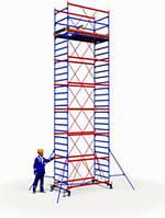 Вышка тура ПСРВ 1,2х2м комплект (6+1), рабочая высота 9,8м