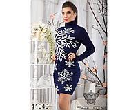 Вязанное платье - 11040 balani, фото 1