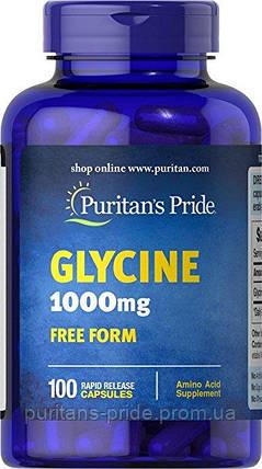 Глицин Puritan's Pride Glycine 1000 mg 100 Capsules, фото 2