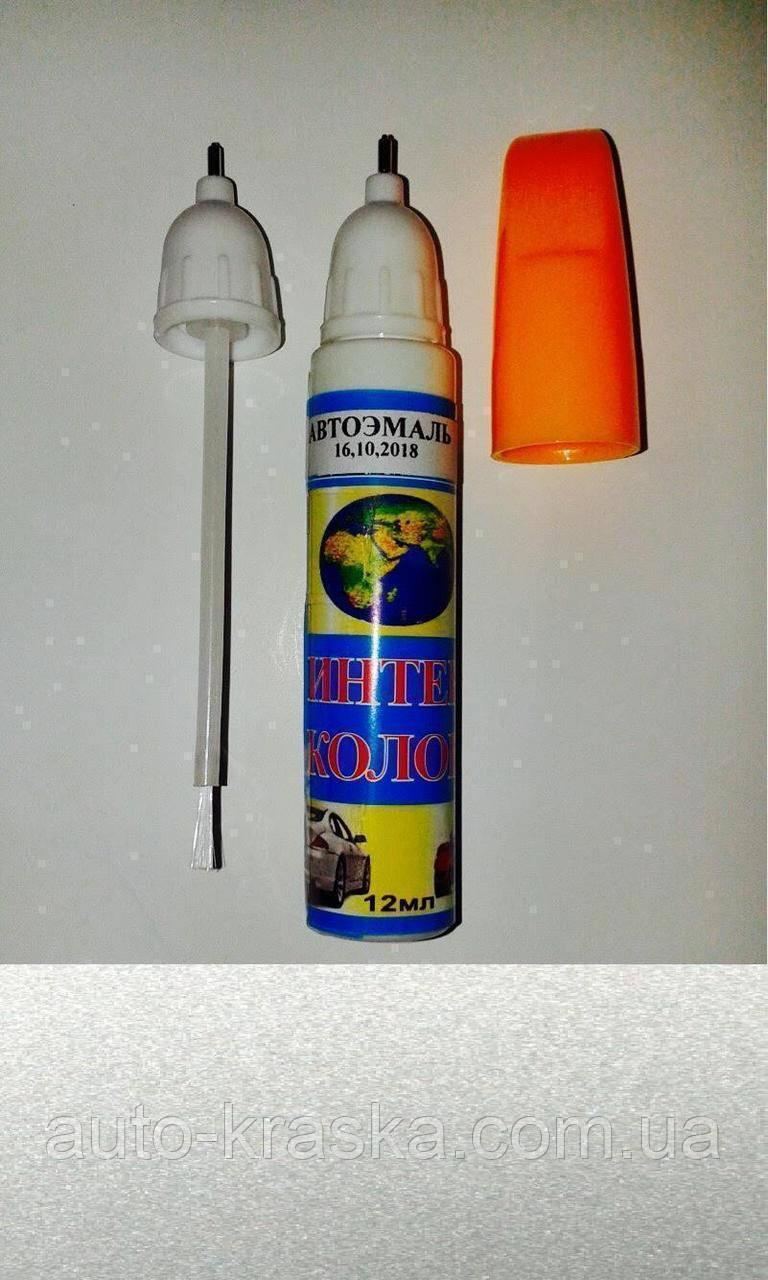 """""""2 в 1"""" 230 Жемчуг. Реставрационный карандаш-маркер."""