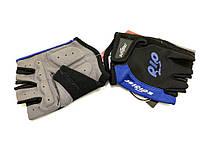 Перчатки SOLDIER S200 BLUE