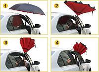 Уникальный зонт-трость обратного сложения ReUmbrella