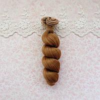Волосы для кукол локоны в трессах,  теплый русый - 15 см
