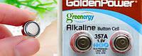 Батарейка GP Alkaline G13 (357A/LR44/A76)