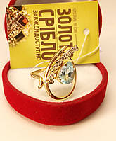 Кольцо золотое с бриллиантами и топазом. Размер 18.