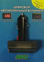 Вольтметр в прикуриватель 12V AYRO красный дисплей, кнопка вкл/выкл