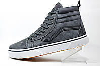 Зимние кеды Vans Old Skool Winter, на меху (Gray)
