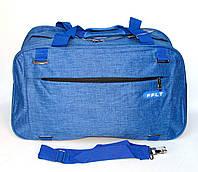 Сумка дорожная (50*32*18 см) FFLT синяя, фото 1