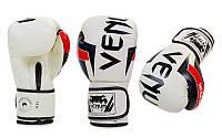 Перчатки боксерские белые FLEX на липучке VENUM ELITE