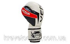 Перчатки кожаные боксерские белые FLEX на липучке VENUM ELITE, фото 3