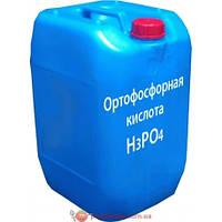 Ортофосфорная, фосфорная кислота