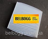 Фильтр салона Chery Tiggo/Чери Тиго/Чері Тіго