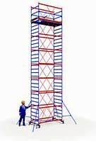 Вышка тура ПСРВ 1,2х2м комплект (7+1), рабочая высота 11,0м