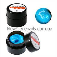 BLUESKY, Гель-паста 5D 8ML  цвет голубой, №07