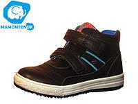 Демисезонные ботинки С Луч, р 32-37, фото 1