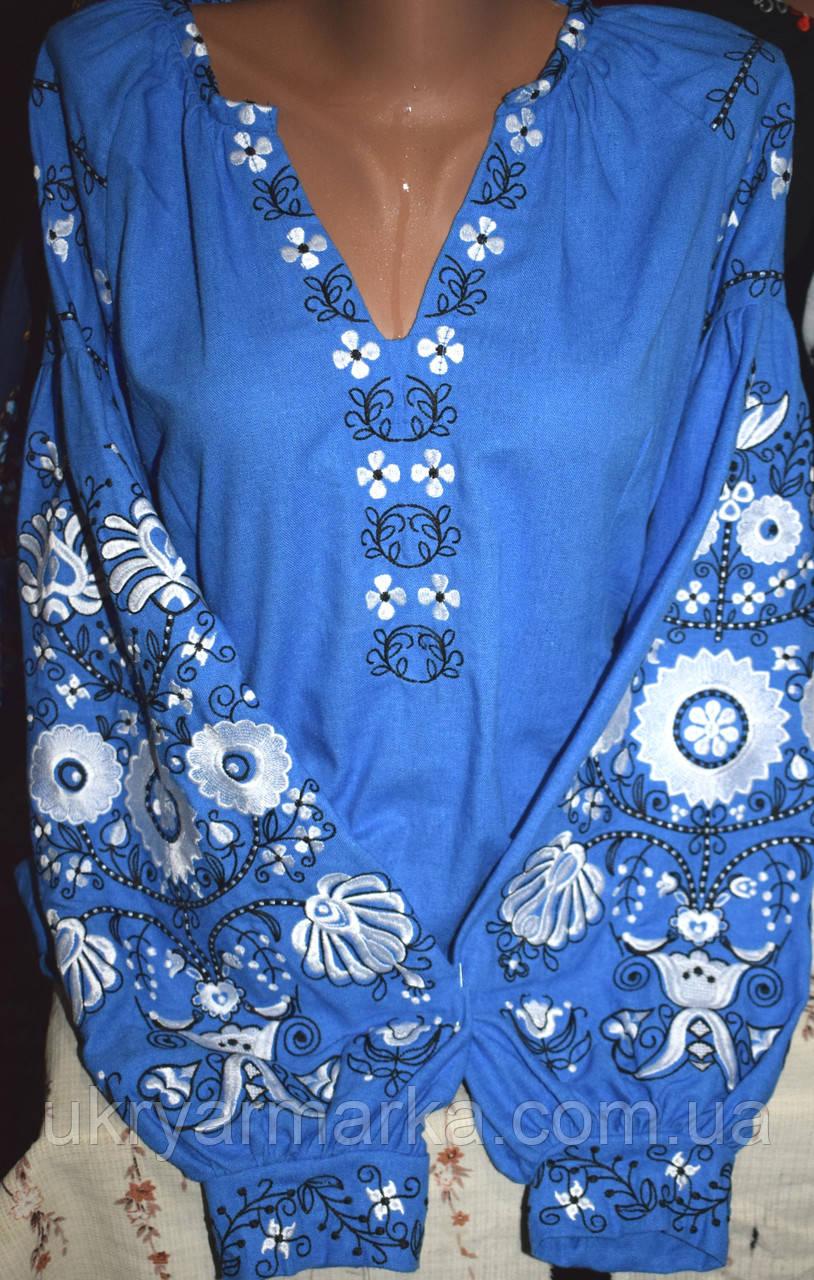 """Вишита жіноча блузка """"Сонячне коло"""" синя"""
