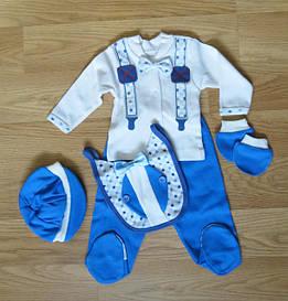 Наборы и комплекты для новорожденных