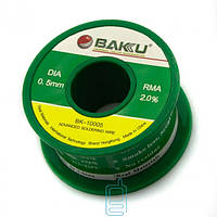 Припой BAKU BK-10005, Sn 97% ,Ag 0.3%, Cu 0.7%, Flux 2%, 0.5 мм, 50g