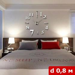 3D-Часы настенные большие с надписями (диаметр 0,8 м) серебристые [Пластик]