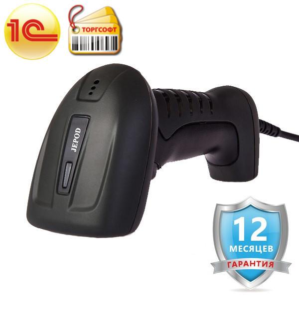 Лучший Фото сканер штрих кода JEPOD JP-W1h (усиленный корпус) Ручные сканеры штрих кодов с usb подключением