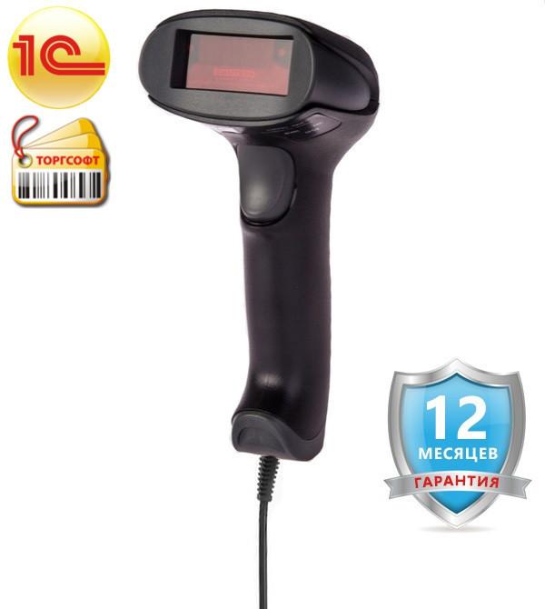 Сканер штрих кода JEPOD JP-A1. Лучший проводной сканер для считывания штрих кодов