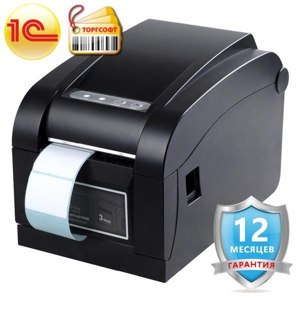Термопринтеры чеков и этикеток 2в1 Xprinter 350B usb pos принтер для печати чека, ценников, штрих кодов, фото 1