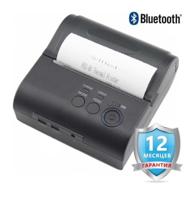 Android-Bluetooth Термопринтеры JP-80LYA (80 мм) , портативный POS принтер для чеков