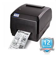 Термотрансферный Принтер для печати этикеток/ценников/бирок для одежды Xprinter XP-H500B