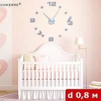 Часы настенные для детей большие с птичкой с 3D-эффектом (диаметр 0,8 м) серебристые [Пластик]