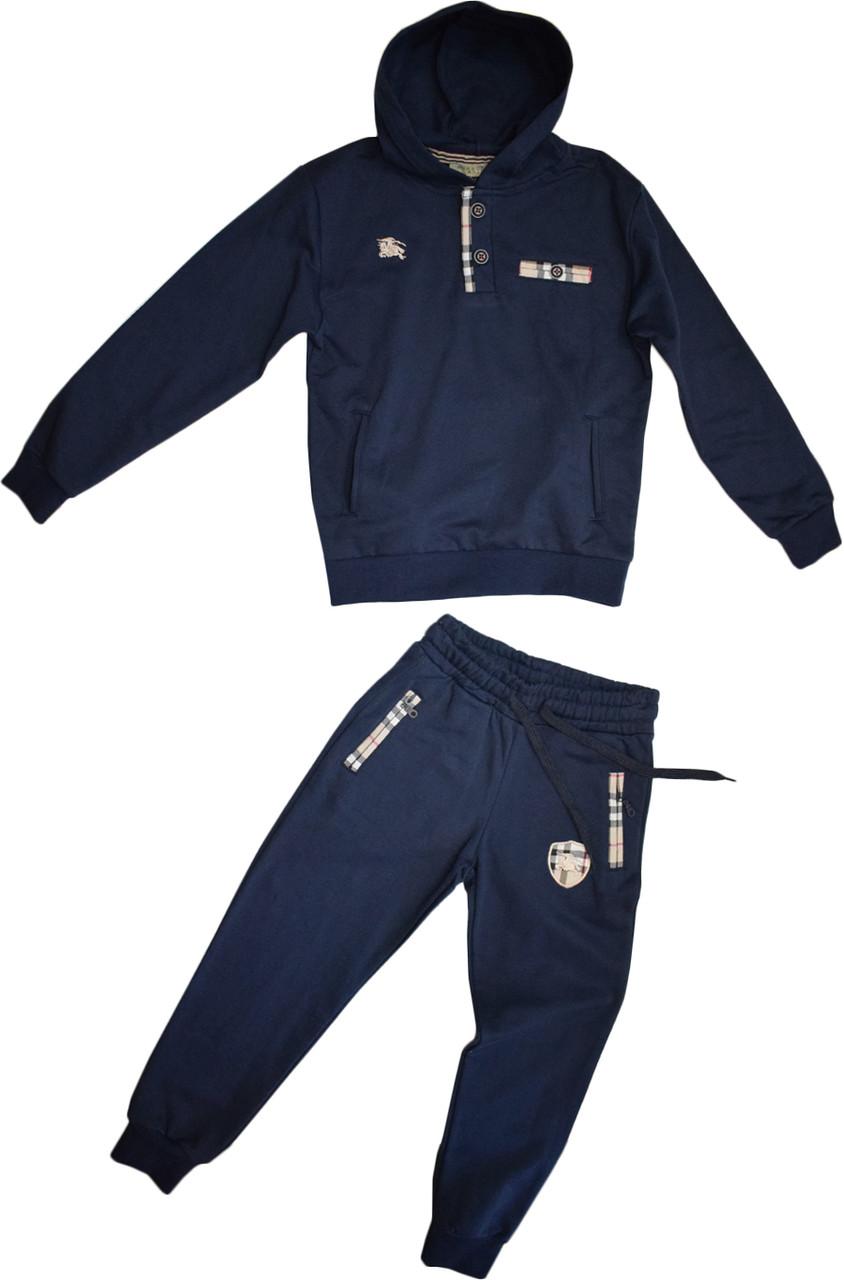 Спортивный костюм на мальчика тёмно-синий с капюшоном размер  110 116