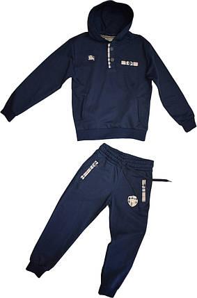 Спортивный костюм на мальчика тёмно-синий с капюшоном размер  116-122,134-140, фото 2