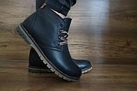 Мужские зимние ботинки с нат.кожи Синие Б-9 10509 размеры: 40 41 42 43 44 45
