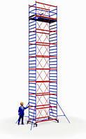 Вышка тура ПСРВ 1,2х2м комплект (8+1), рабочая высота 12,2м
