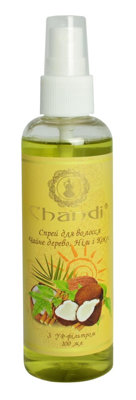"""Спрей для волос """"Чайное дерево, Ним и Кокос"""" с УФ-фильтром Chandi, 100мл"""