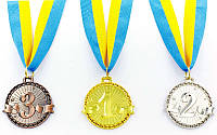 Медаль спортивная с лентой ZIP d-4,5см  (металл, 20g) 1 место