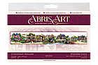 Набор для вышивания нитками Сказочный городок (163 см х 27 см) Абрис Арт AH-010, фото 2